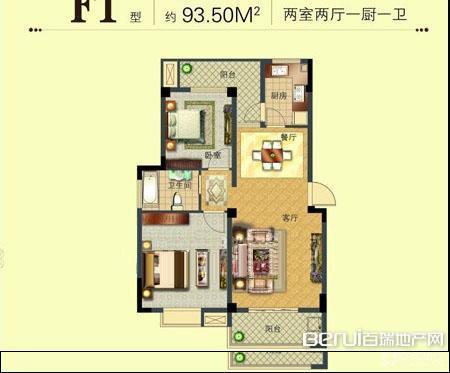 2室2厅1卫93㎡