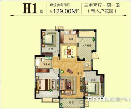 3室2厅1卫129㎡