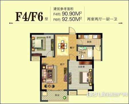 2室2厅1卫90㎡