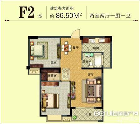 2室2厅1卫86㎡