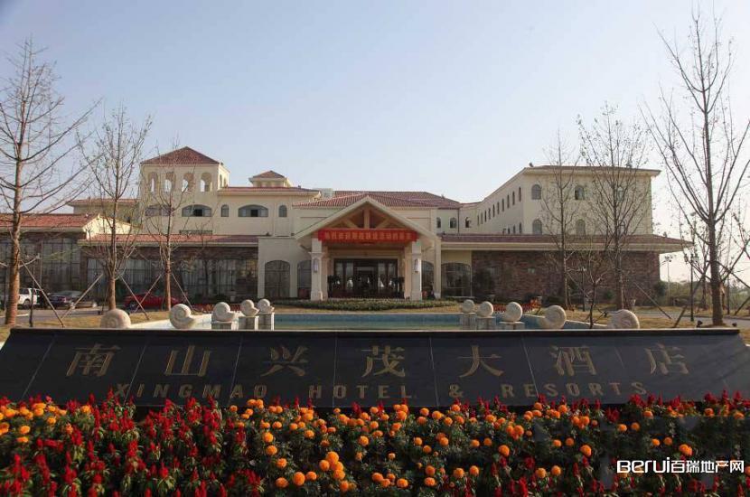 兴茂南山公馆周边配套酒店