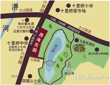 西海花园交通图