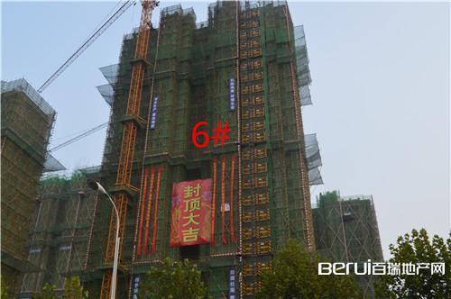 瑞阳公馆6#已封顶