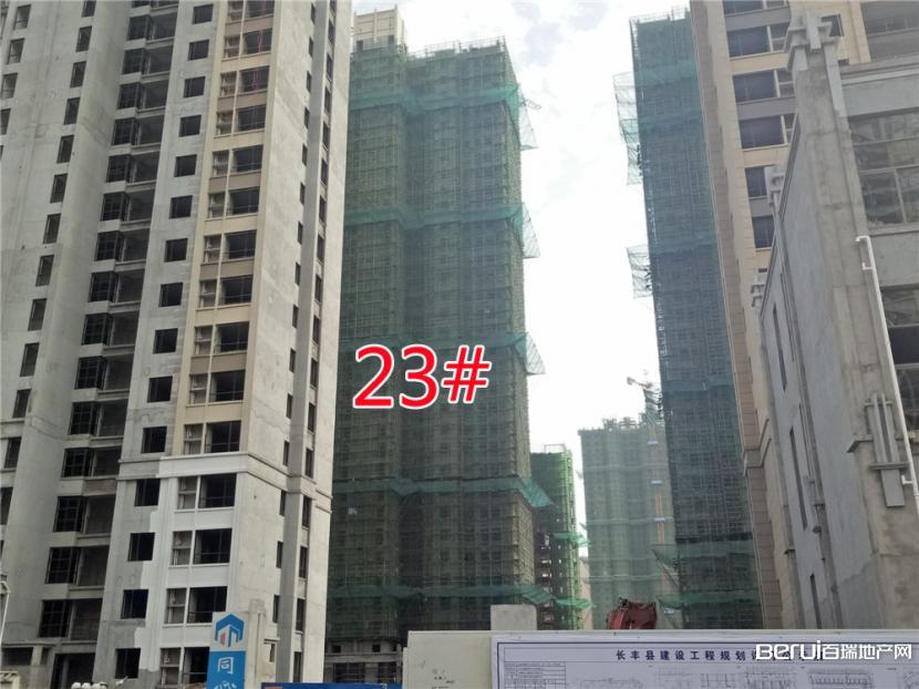 御景嘉苑23#楼封顶