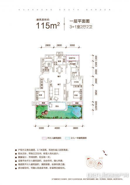 华盛南院洋房建筑面积约为115㎡一层户型图 20/25