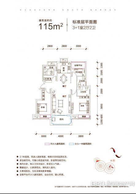 华盛南院洋房建筑面积约为115㎡标准层户型图 18/25