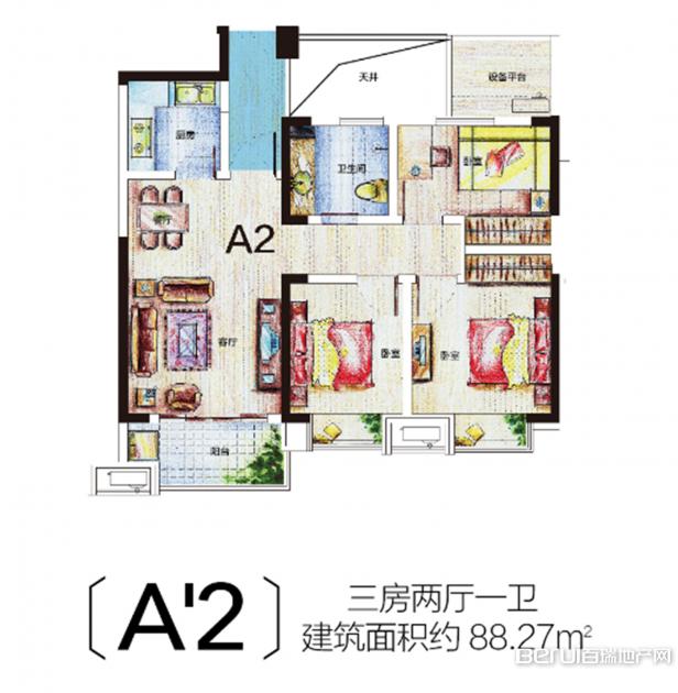 3室2厅1卫88㎡