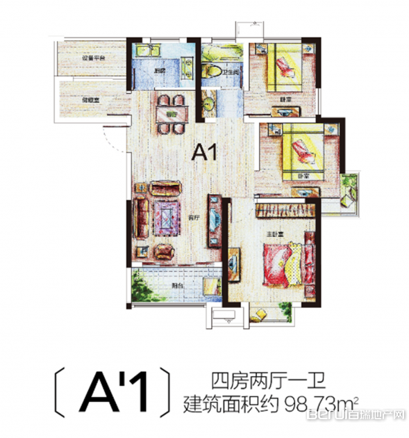 4室2厅1卫98㎡