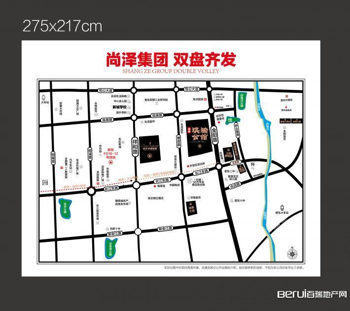 尚泽·琪瑞公馆区位图