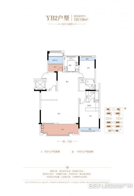 高速时代公馆YB2-135㎡户型图