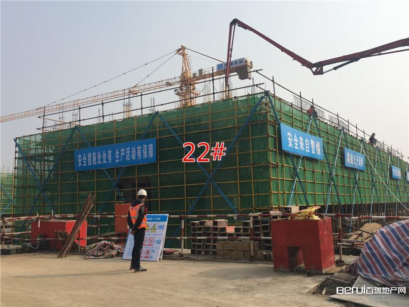 高速时代公馆22#最新工程进度