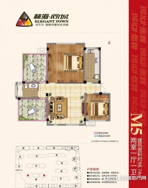 林海尚城户型图