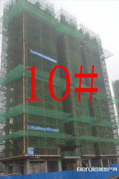 华盛南院10#建至十几层 7/9