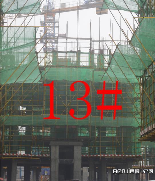华盛南院13#建至几层 5/9