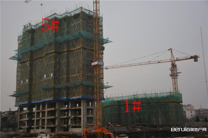恒业华府5#建至13层、1#建至4层