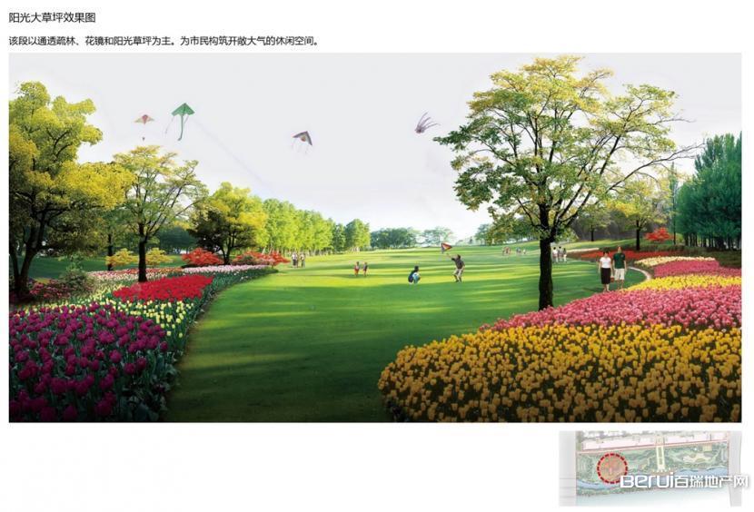 太和宝业城市绿苑