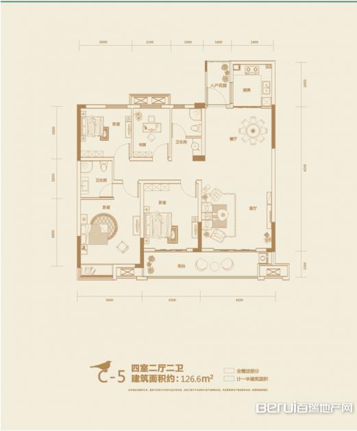 4室2厅2卫126㎡