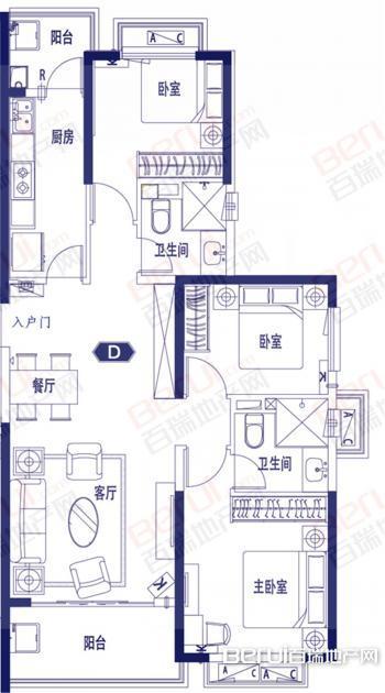 3室2厅2卫123㎡