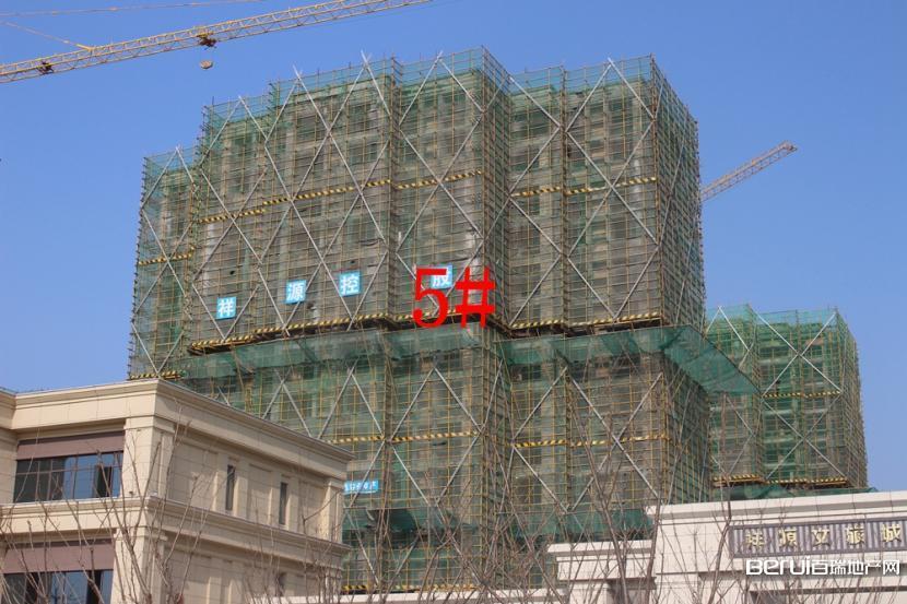 祥源文旅城5#楼建至约15层 5/9