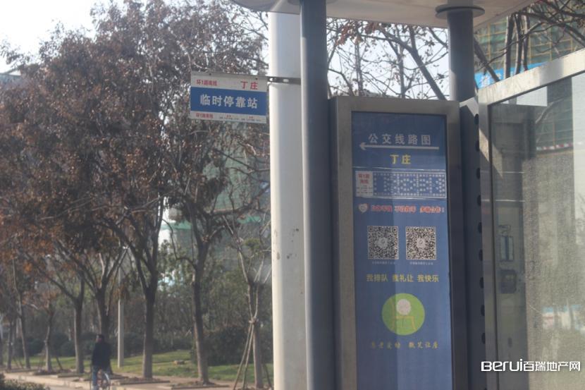 天章水岸国际·和园交通图
