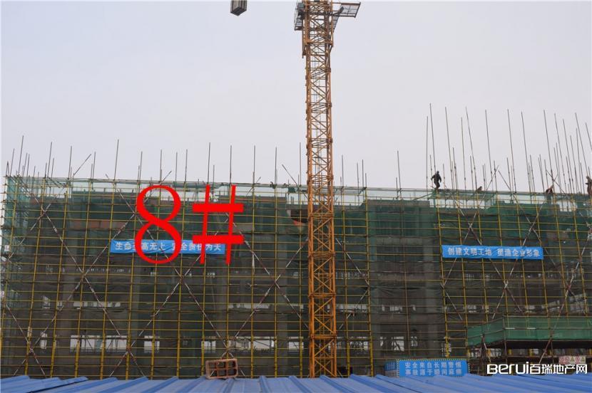 利华皇家公馆8#楼建至5层