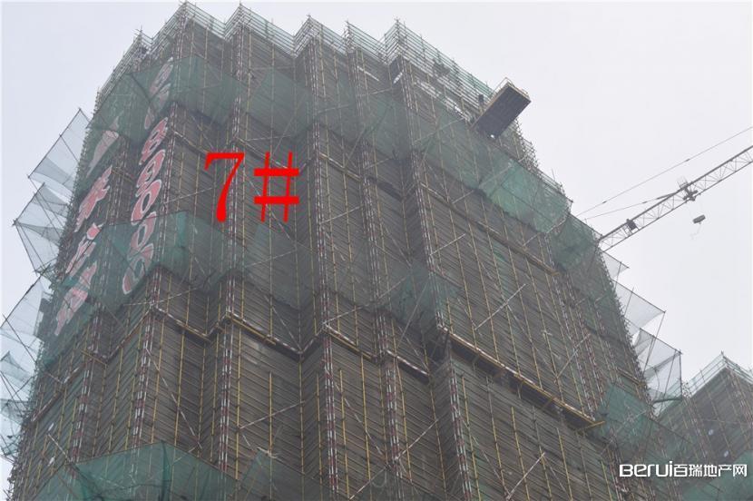利华皇家公馆7#楼接近封顶