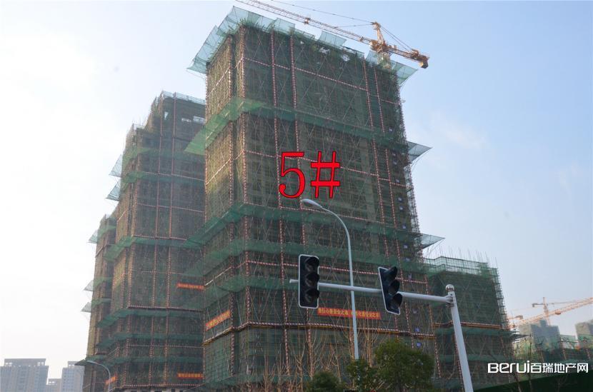 绿地御徽5#约建20层