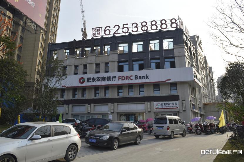 斌锋·和睦公馆周边银行