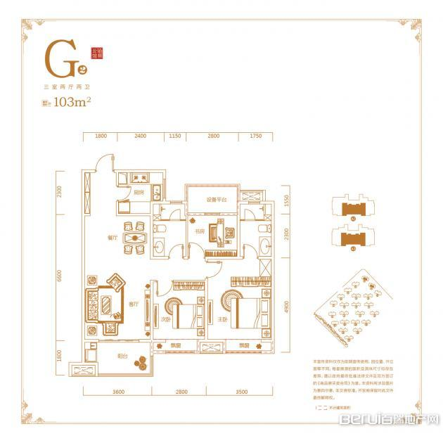 丽丰铂羽公馆A2#G2