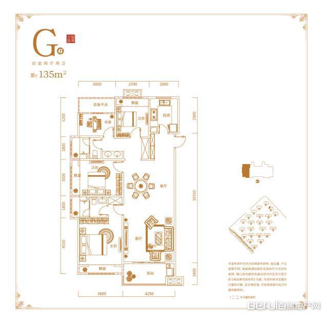 丽丰铂羽公馆A2#G6