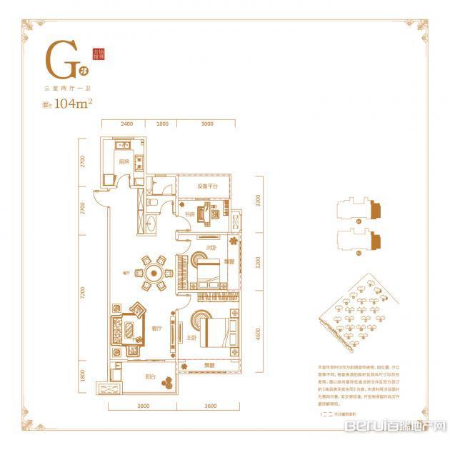 丽丰铂羽公馆A2#G3