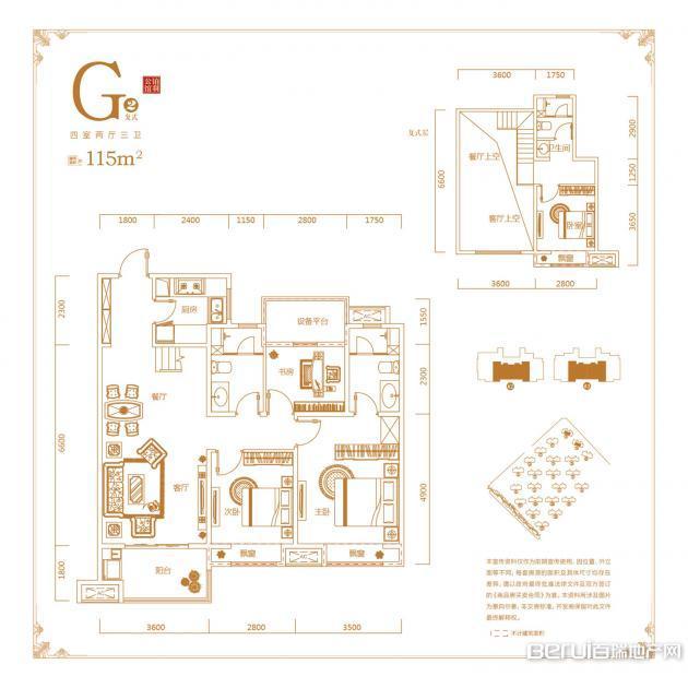 丽丰铂羽公馆A2#G2复式