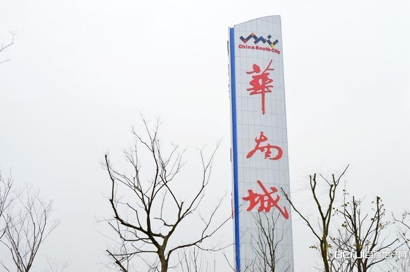 华南城紫荆名都实景图