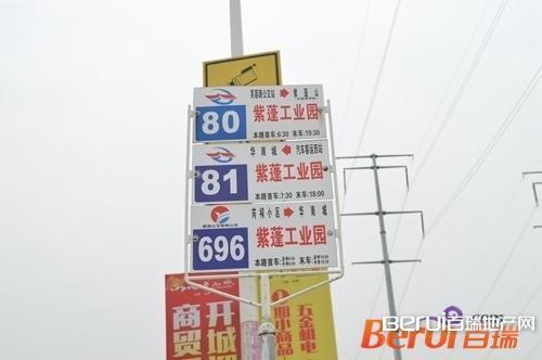 华南城紫荆名都三期和园周边公交