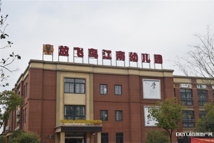 皖新朗诗麓院周边学校