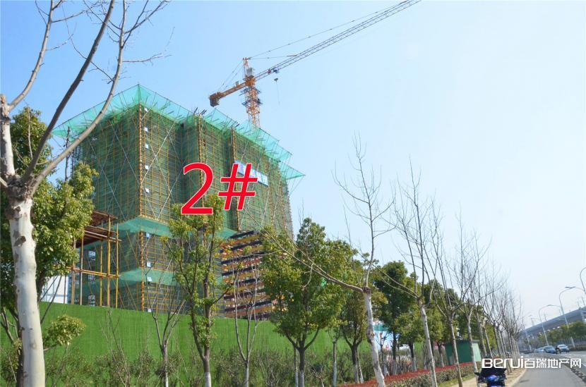 滨湖龙川里2#建至9层
