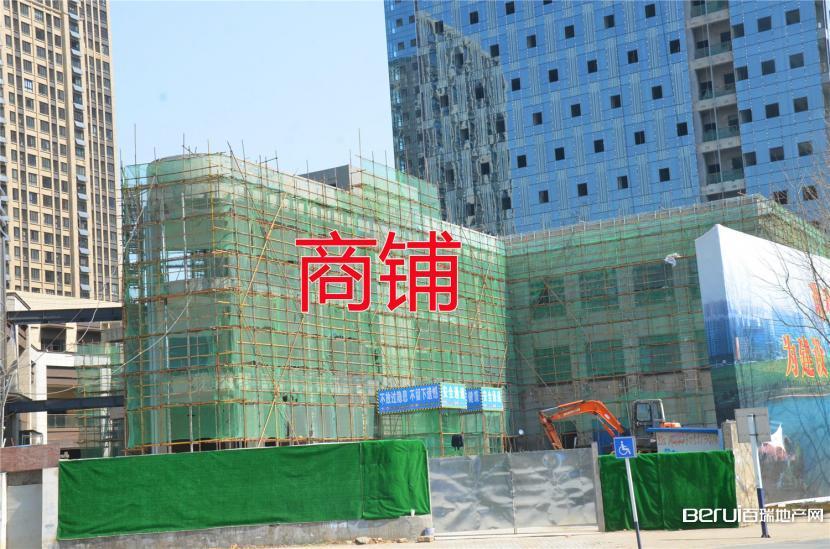 绿地中心商铺封顶
