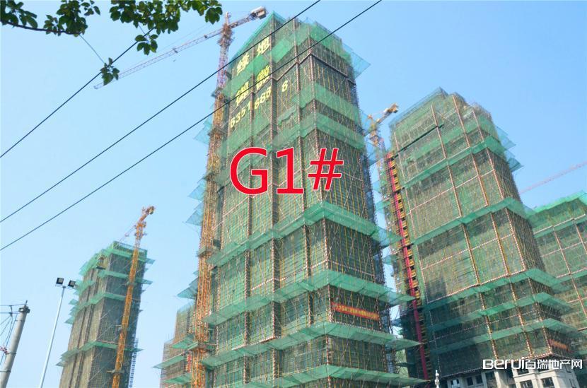 绿地御徽G1#封顶