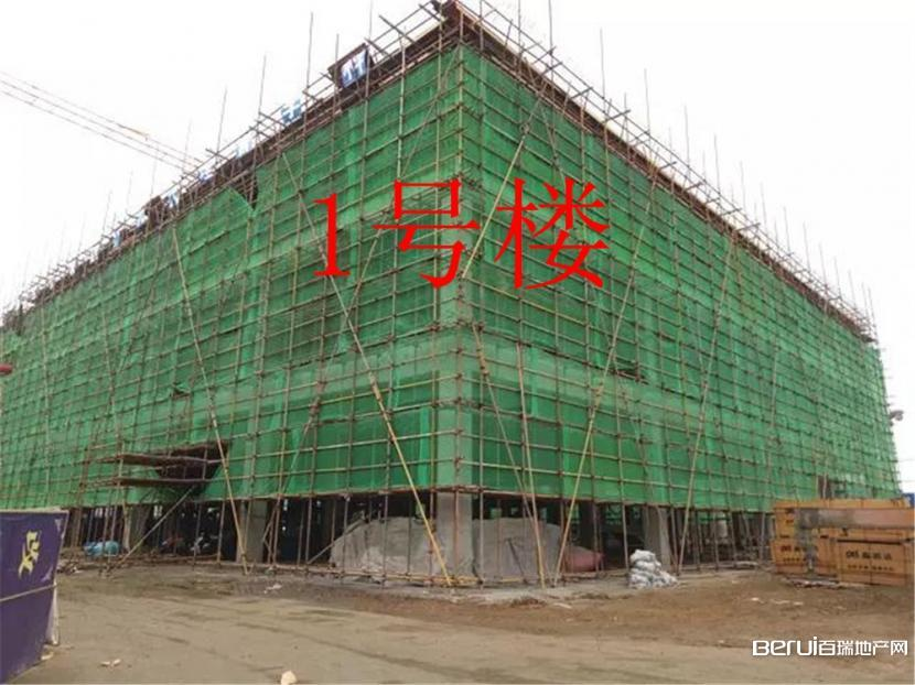 皖北机械装备城 1号楼主体已完工