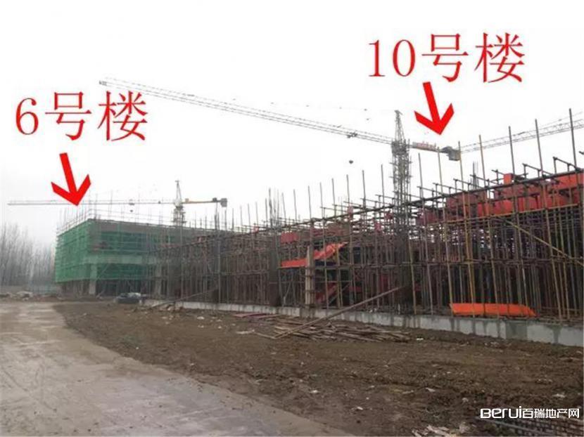 皖北机械装备城 6号楼2层在建 10号楼1层在建