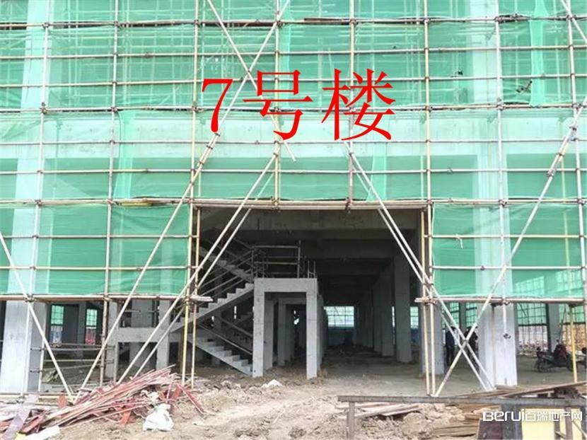 皖北机械装备城 7号楼主体已完工