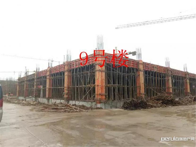 皖北机械装备城 9号楼一层在施工
