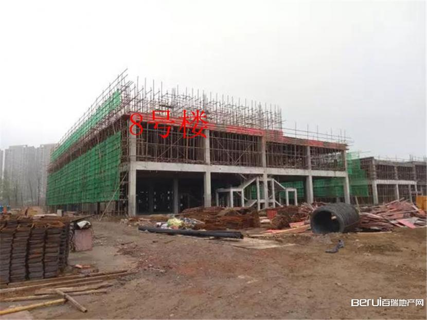 皖北机械装备城 8号楼2层正在施工