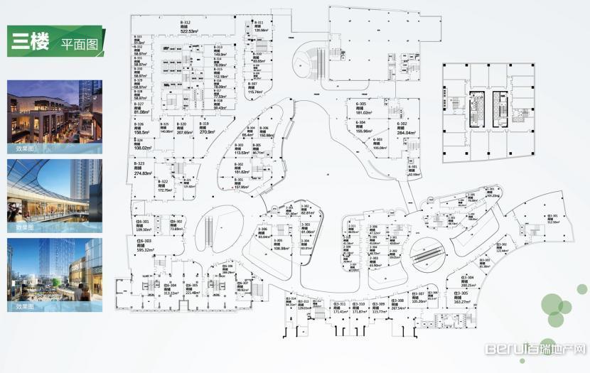 绿地中心三楼平面图