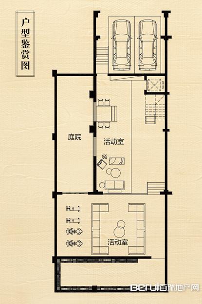中海央墅A-1F