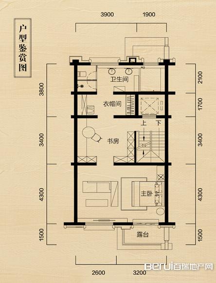 中海央墅B-3F