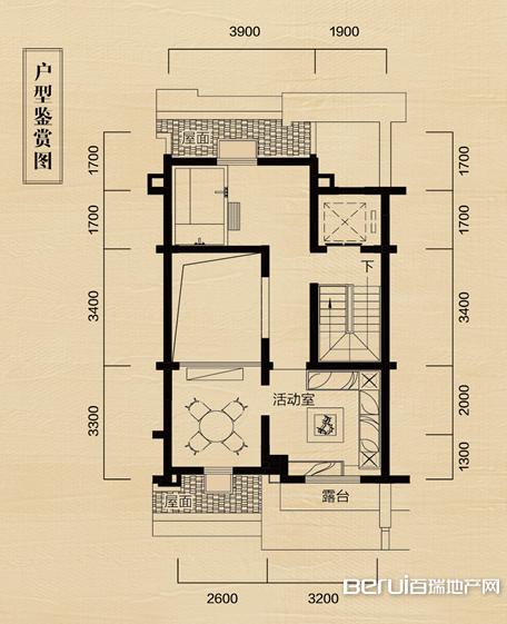 中海央墅户型图