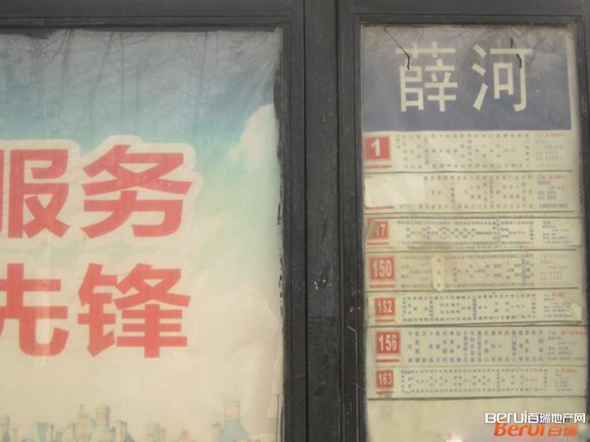 中海央墅周边公交