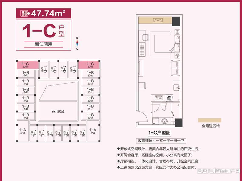 和昌中央悦府·UI空间1-C