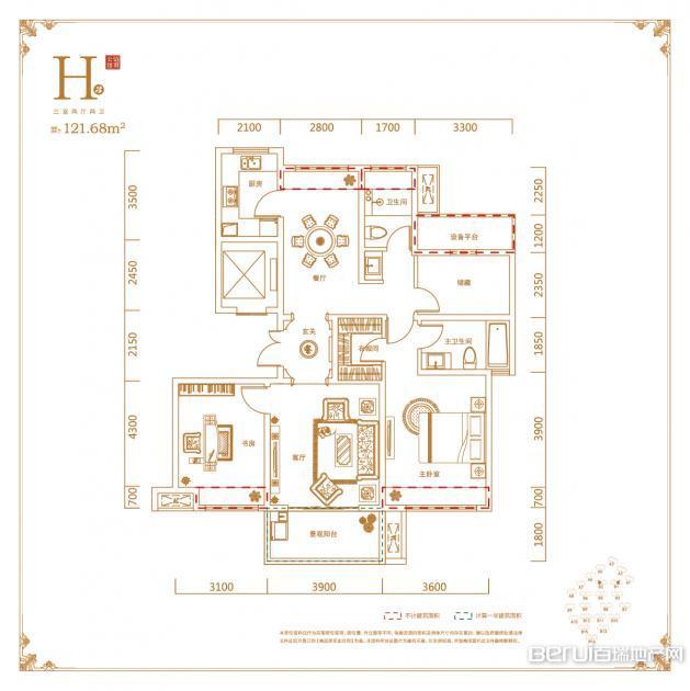 丽丰铂羽公馆H3